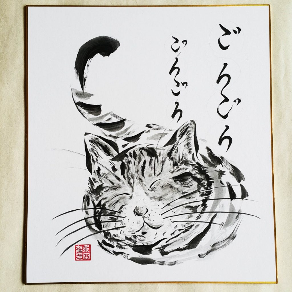 Did you know that cats in Japan do ' nya , nya , nya ' instead of meow ?
